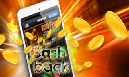 Winner Casino devuelve el 10 % del dinero a los jugadores que pierdan